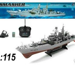 31-RC-HT-2879-Destroyer-War-Ship-0