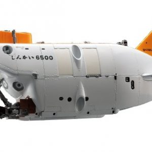 Hasegawa-172-Manned-Research-Submersible-0