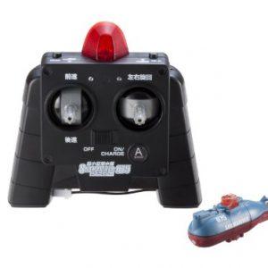 Infrared-Light-Control-Ultra-Small-Submarine-Sub-Mariner-075-RC-Model-0