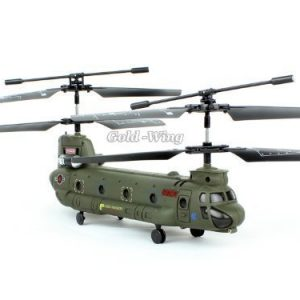 Syma-165CM-S026G-35Ch-3-Channel-Mini-Chinook-RC-Helicopter-Gyro-Small-Toy-Gift-Army-green-0