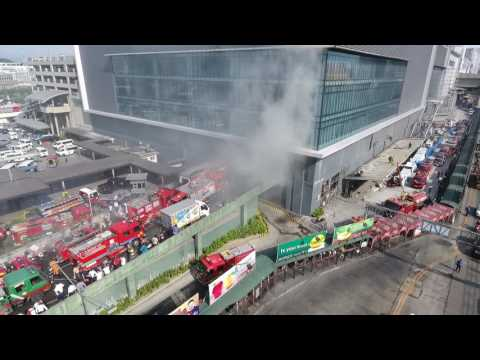 WATCH: Drone video of Trinoma Mall fire