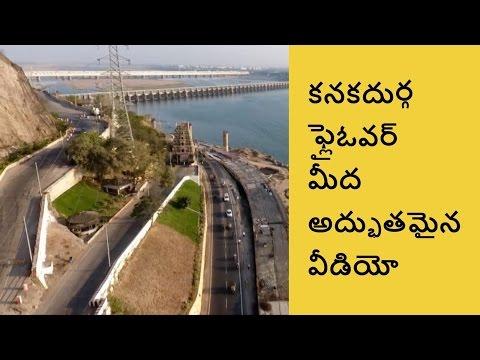 Vijayawada  Kanaka Durga Flyover Construction Drone Video