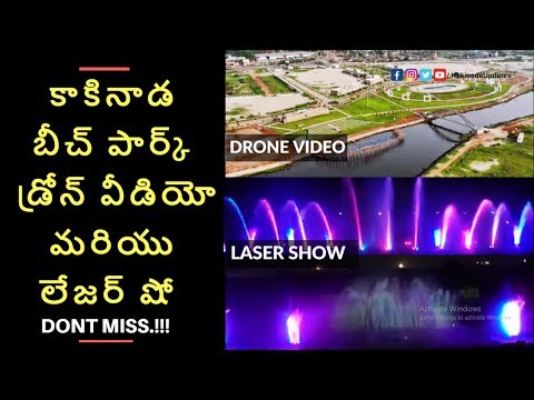 Kakinada Beach Park Drone Video and India's First Water Based Multimedia Laser Show in Creek