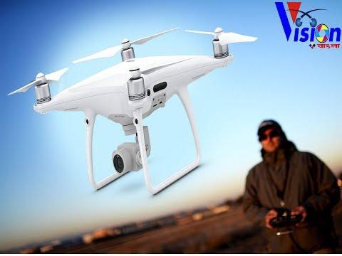 DRONE VIDEO (TEST)II DJI PHANTOM 4 ADVANCED PLUS…