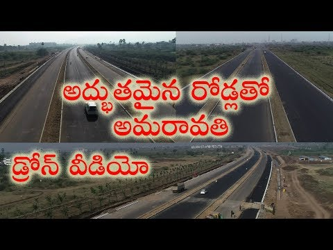 SEED ACCESS ROADS AMARAVTHI //DRONE VIDEO //