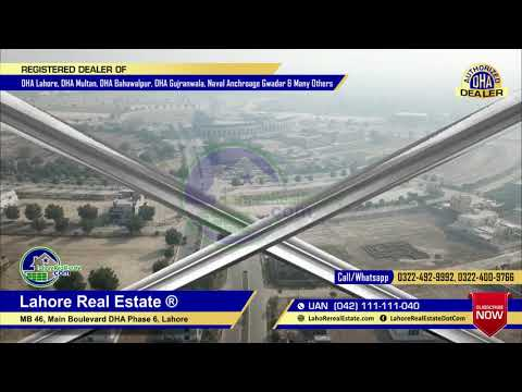 Lake City Lahore Short Drone Video Update by Lahore Real Estate Feb 2019