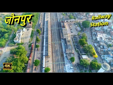 Jaunpur UHD 4K | जौनपुर रेलवे स्टेशन || Drone Video || Jaunpur Railway Station