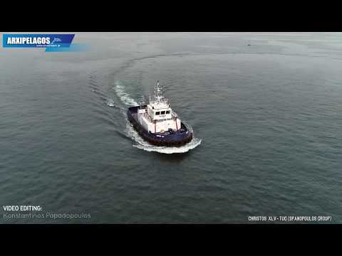 CHRISTOS XLV (Tug IMO  IMO: 9858163 ) SPANOPOULOS GROUP   (AERIAL DRONE VIDEO)