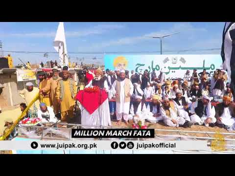 Million March Wazirestan HD Drone Video