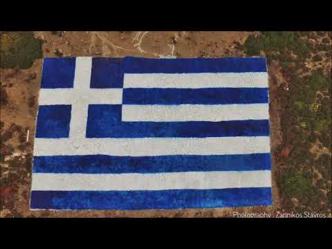 Η μεγαλύτερη Ελληνική Σημαία στην Ελλάδα φτιάχτηκε στις Οινούσσες! [Drone Video]
