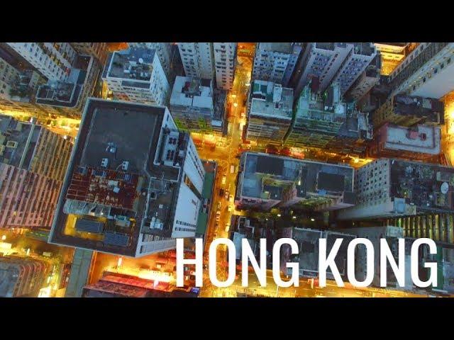 Hong Kong 香港 Aerial Drone Video – PART 2  中国 4K
