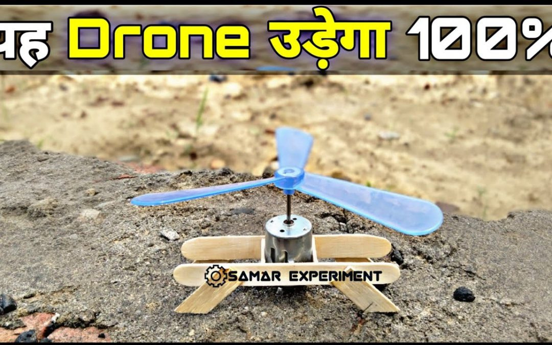 100% Flying Drone || How to Make Drone || Hindi