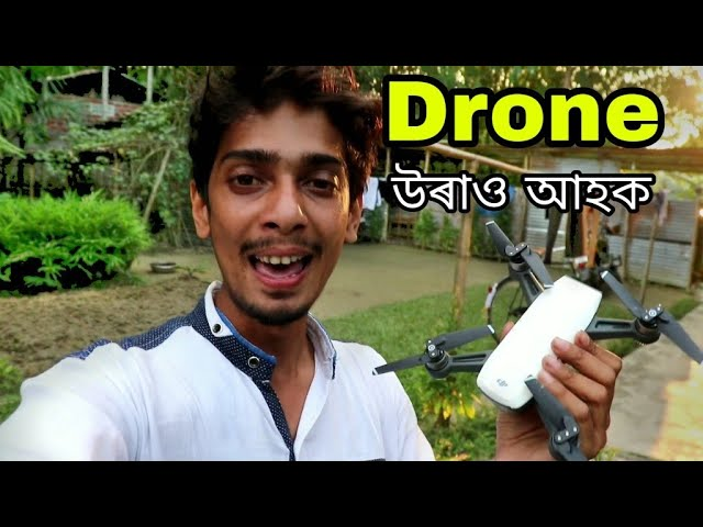 How to fly a Drone in Assamese – DJI spark Drone – Dimpu Baruah