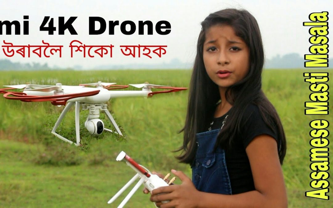mi 4K Drone assamese Demo // how to fly a drone //