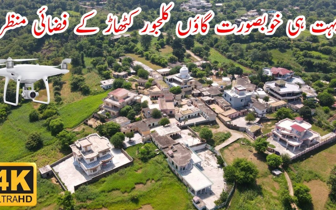 Aerial view of the beautiful village of Kaljor Kathar | Drone Video | Kashmir Vlog |